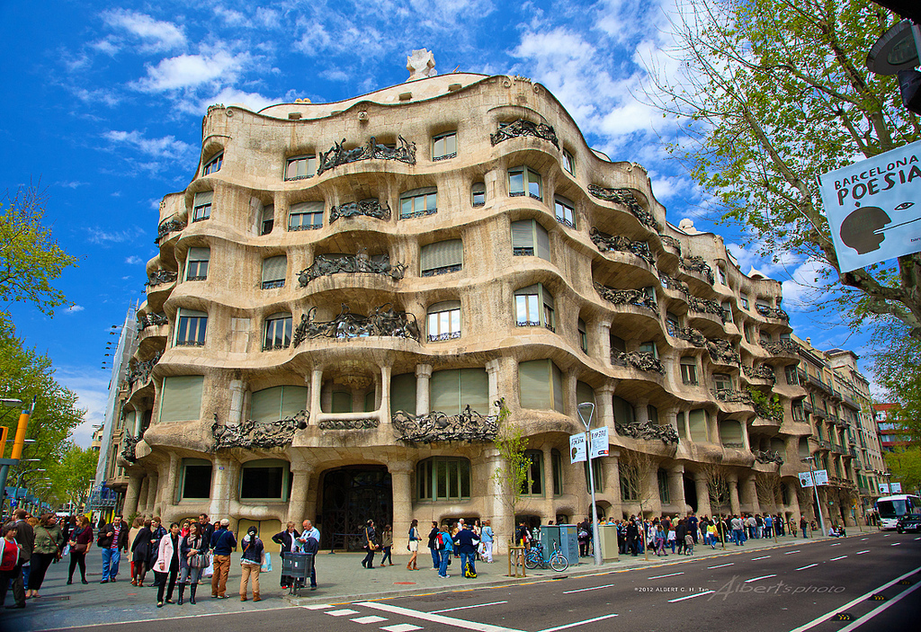Барселона дом мила фото